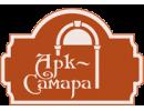 Арк-Самара
